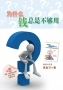 Dennis' 2nd Book 'Why Money Always Not Enough?' (Chinese)
